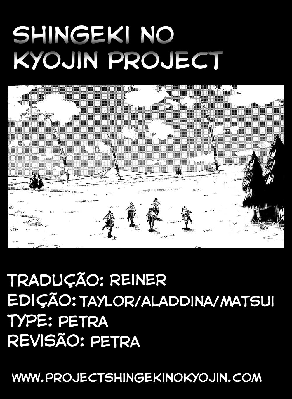 https://nine.mangadogs.com/br_manga/pic/10/5642/6479346/ShingekinoKyojinGaidenKuin_0_328.png Page 1