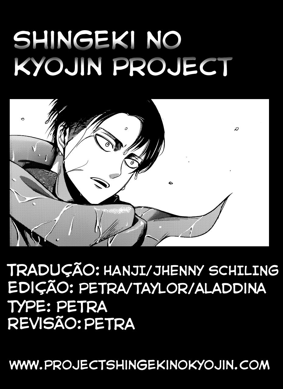 https://nine.mangadogs.com/br_manga/pic/10/5642/6479350/ShingekinoKyojinGaidenKuin_0_139.png Page 1