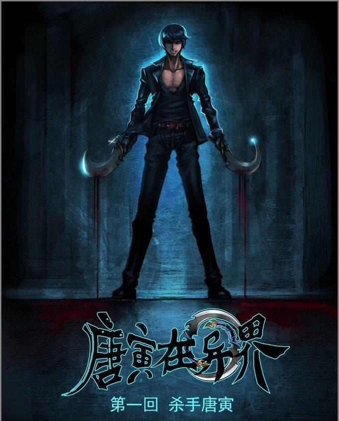 https://nine.mangadogs.com/br_manga/pic/11/2699/6389780/Don039sAdventureinAnotherW73.jpg Page 1