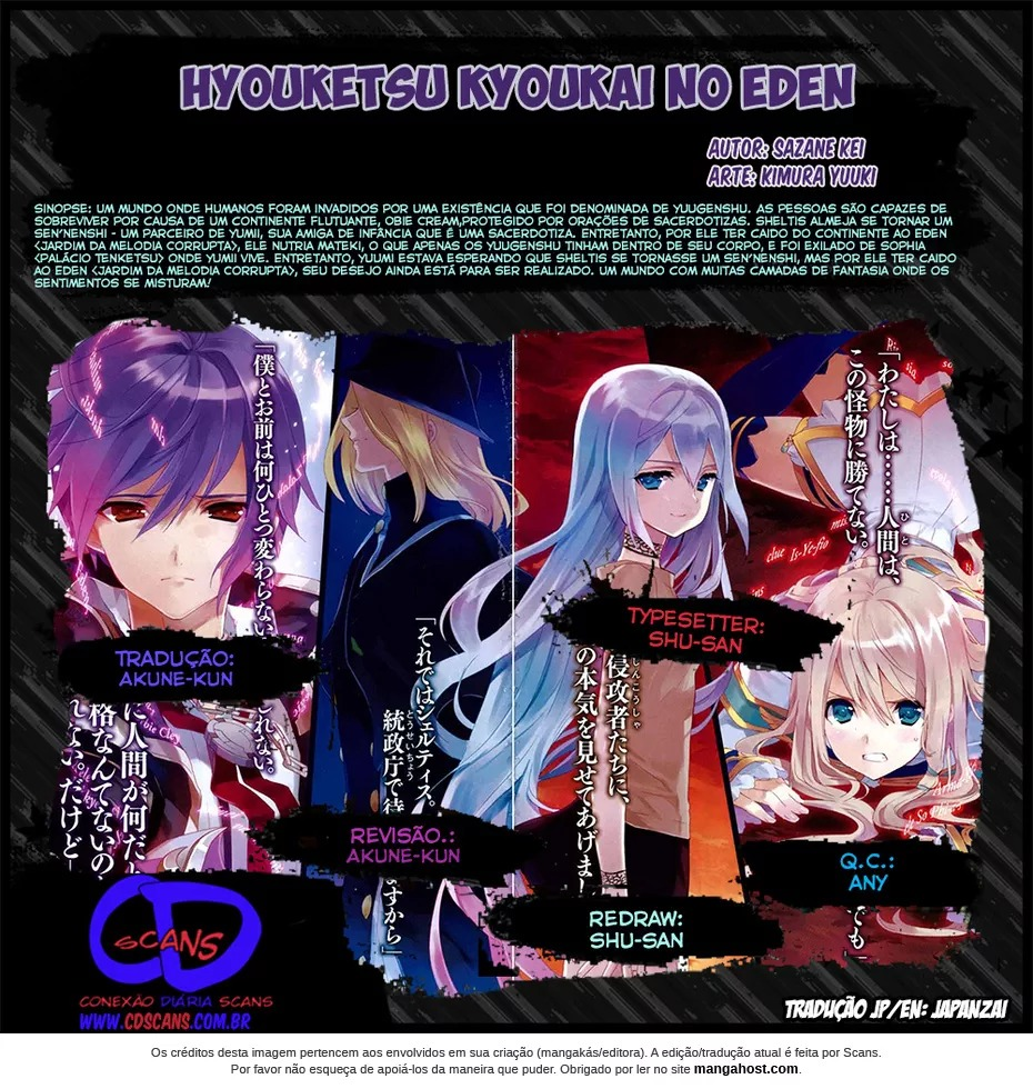 https://nine.mangadogs.com/br_manga/pic/12/2188/6470126/HyouketsuKyoukainoEdenCapi_0_865.jpg Page 1