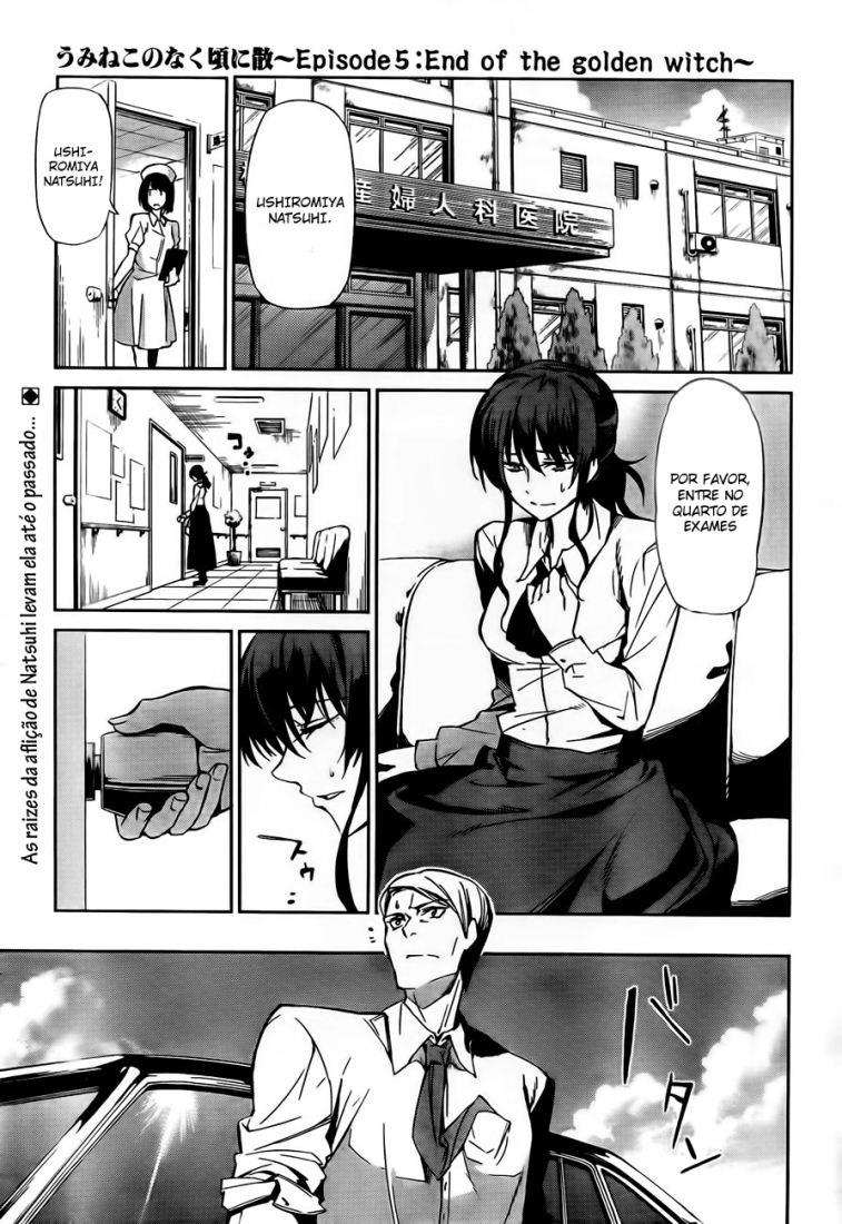 https://nine.mangadogs.com/br_manga/pic/14/1358/220877/UminekoNoNakuKoroNiChiru01654.jpg Page 1