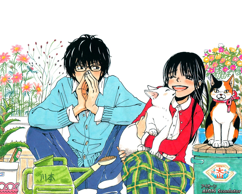 https://nine.mangadogs.com/br_manga/pic/14/3214/6422716/3GatsunoLionCapiacutetulo1_3_863.jpg Page 4