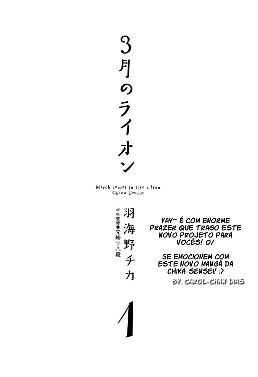 https://nine.mangadogs.com/br_manga/pic/14/3214/6422716/3GatsunoLionCapiacutetulo1_5_51.png Page 6
