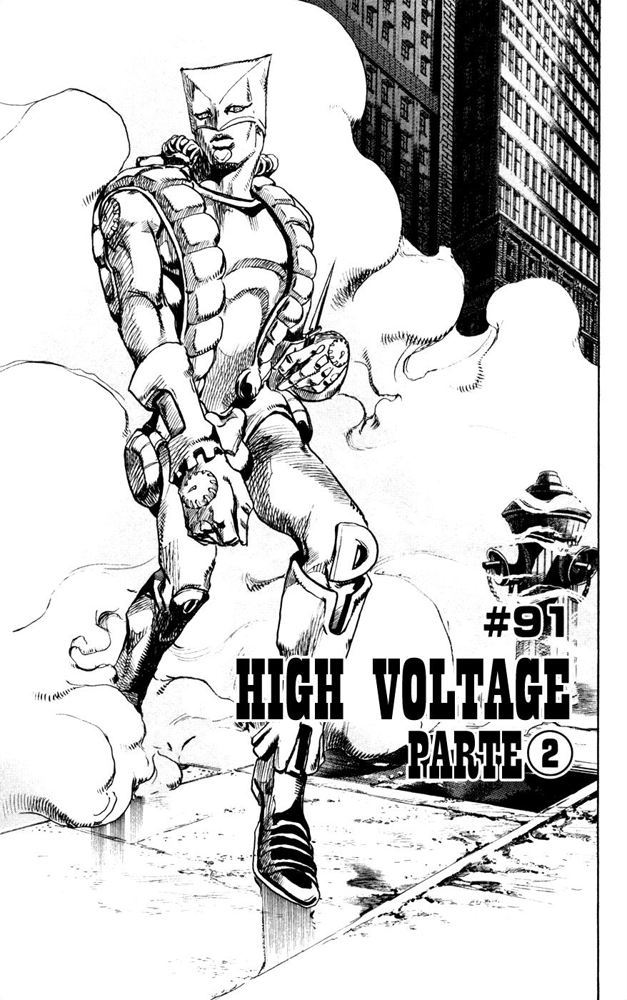 https://nine.mangadogs.com/br_manga/pic/14/5582/6478266/JoJosBizarreAdventurePart7_0_226.png Page 1