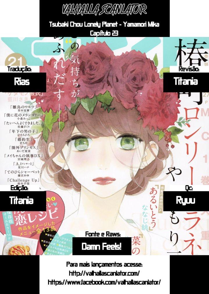 https://nine.mangadogs.com/br_manga/pic/15/3151/6419848/TsubakiChouLonelyPlanet023524.jpg Page 1