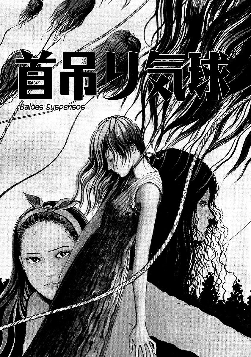 https://nine.mangadogs.com/br_manga/pic/15/5455/6473981/ItoJunjiKyoufuMangaCollect_0_220.jpg Page 1