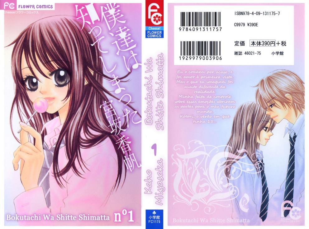https://nine.mangadogs.com/br_manga/pic/18/210/194132/BokutachiwaShitteShimatta0839.jpg Page 1