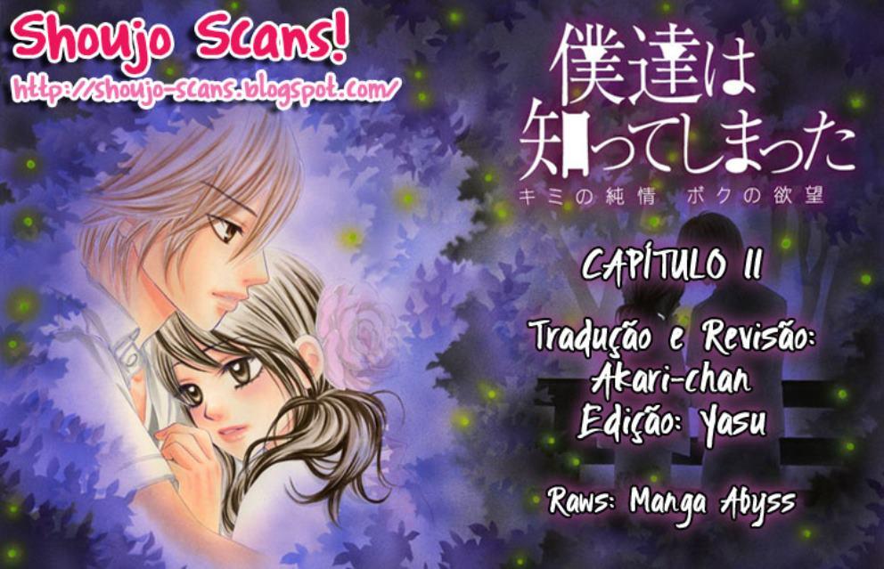 https://nine.mangadogs.com/br_manga/pic/18/210/194142/BokutachiwaShitteShimatta041.jpg Page 1
