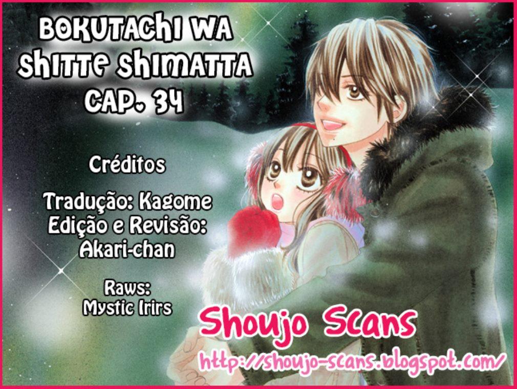 https://nine.mangadogs.com/br_manga/pic/18/210/493553/BokutachiwaShitteShimatta0435.jpg Page 1