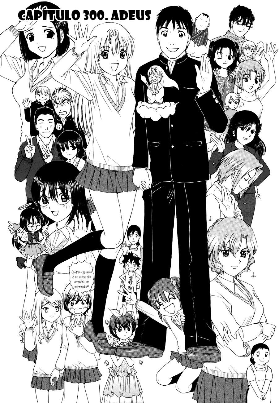 https://nine.mangadogs.com/br_manga/pic/18/3474/6427860/BGataHKei300_0_175.jpg Page 1