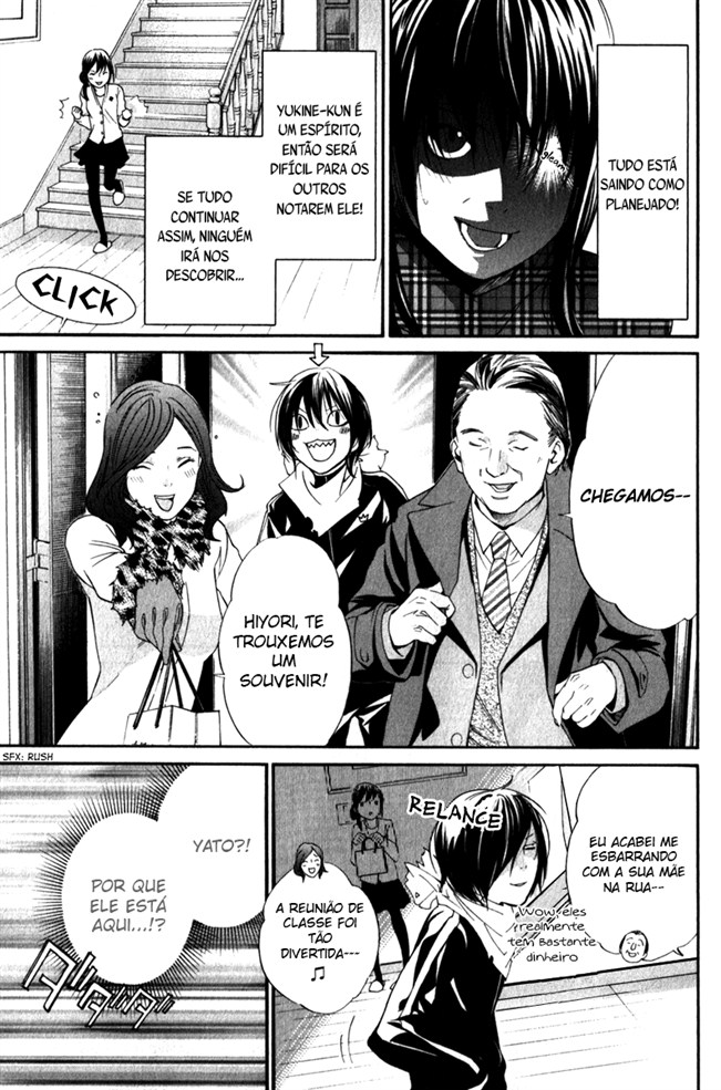 https://nine.mangadogs.com/br_manga/pic/18/914/211519/Noragami006529.jpg Page 5