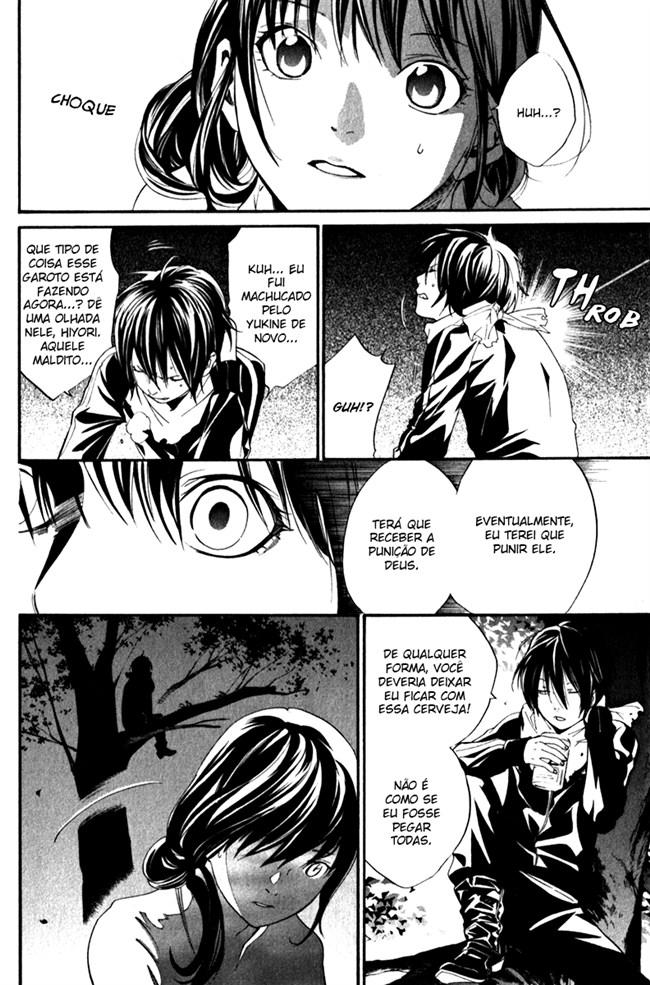 https://nine.mangadogs.com/br_manga/pic/18/914/211519/Noragami006658.jpg Page 10