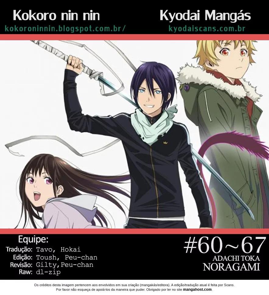 https://nine.mangadogs.com/br_manga/pic/18/914/6507110/NoragamiCapiacutetulo67_0_591.jpg Page 1