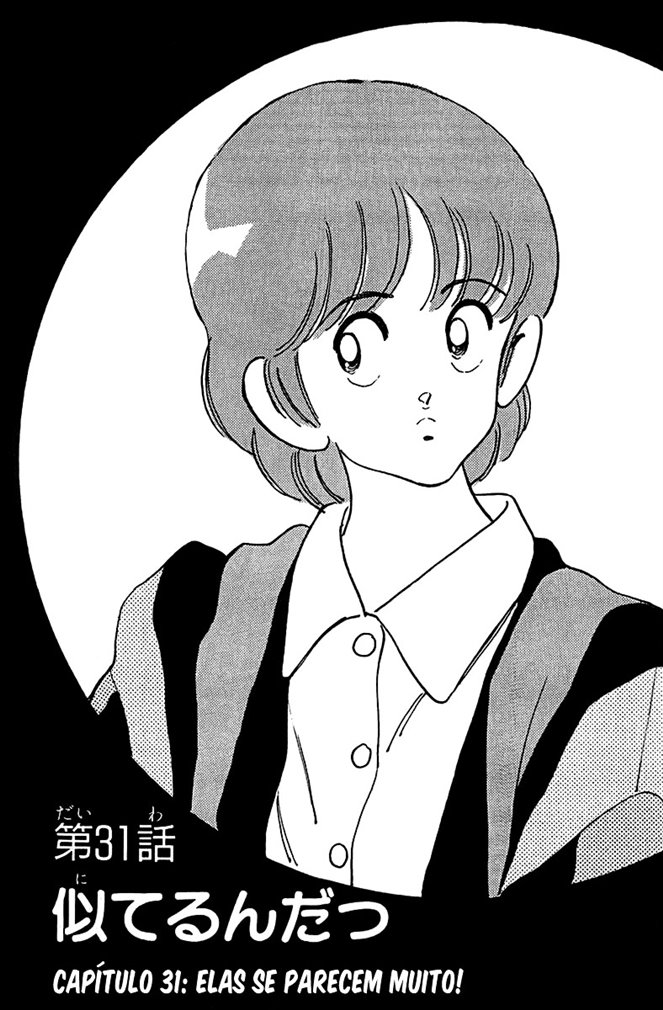 https://nine.mangadogs.com/br_manga/pic/19/1171/1286936/SlowStep031212.jpg Page 1