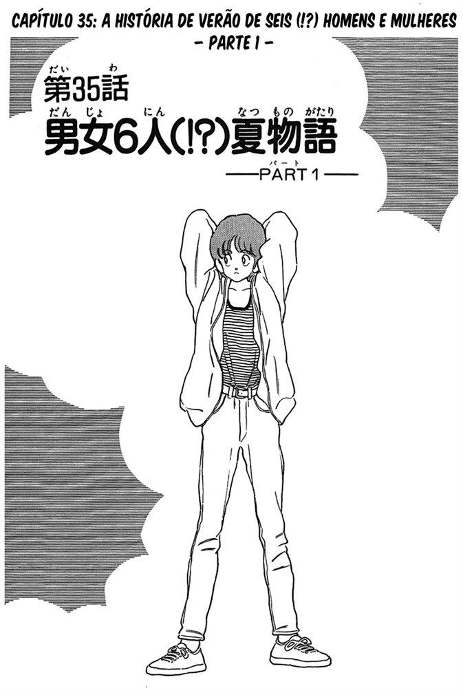 https://nine.mangadogs.com/br_manga/pic/19/1171/1319334/SlowStep035692.jpg Page 1