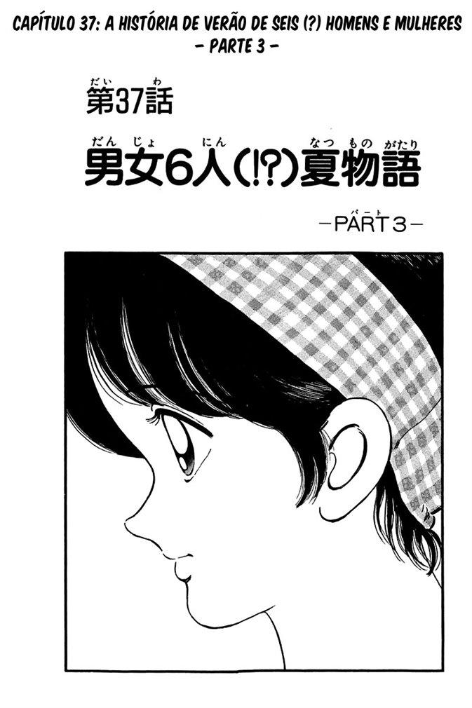https://nine.mangadogs.com/br_manga/pic/19/1171/1329081/SlowStep03712.jpg Page 1