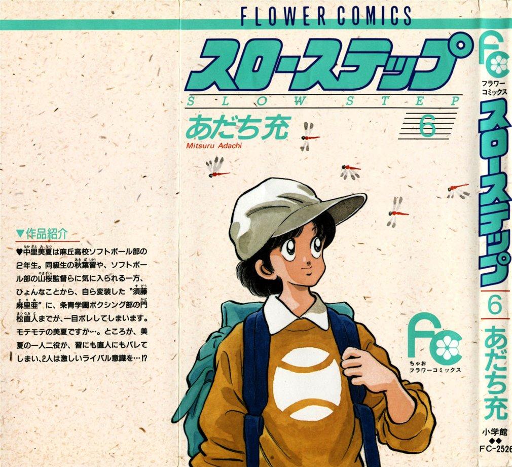 https://nine.mangadogs.com/br_manga/pic/19/1171/1333089/SlowStep040665.jpg Page 1