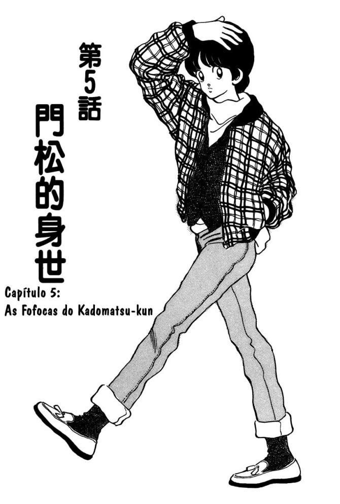 https://nine.mangadogs.com/br_manga/pic/19/1171/217783/SlowStep005190.jpg Page 1