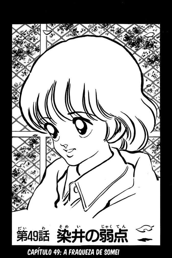 https://nine.mangadogs.com/br_manga/pic/19/1171/6388785/SlowStep049551.jpg Page 1