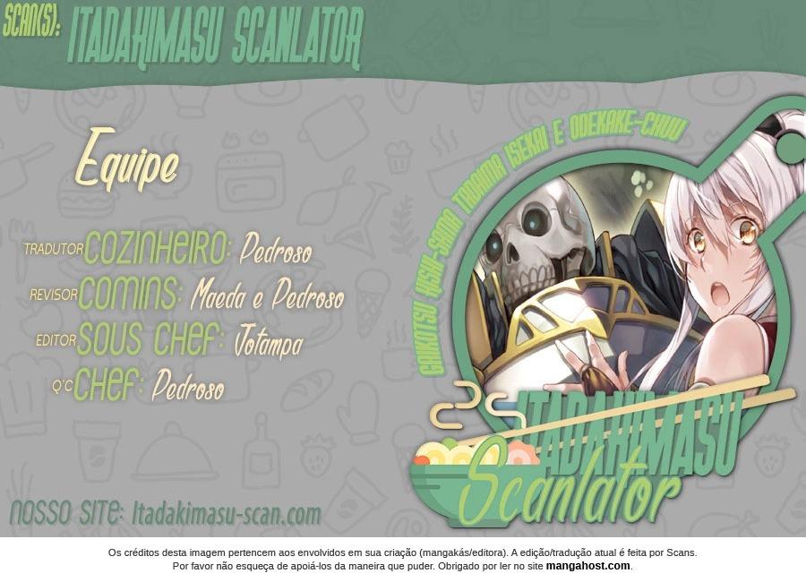 https://nine.mangadogs.com/br_manga/pic/19/4371/6450801/GaikotsuKishisamaTadaimaIs_0_161.jpg Page 1