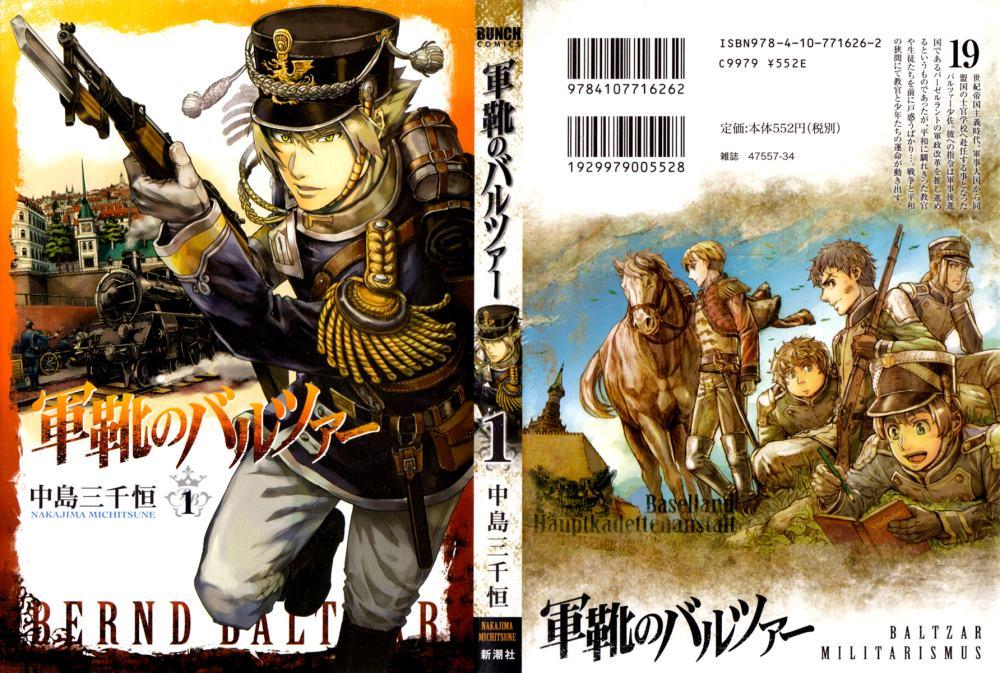 https://nine.mangadogs.com/br_manga/pic/19/467/199937/GunkanoBalzer00183.jpg Page 1