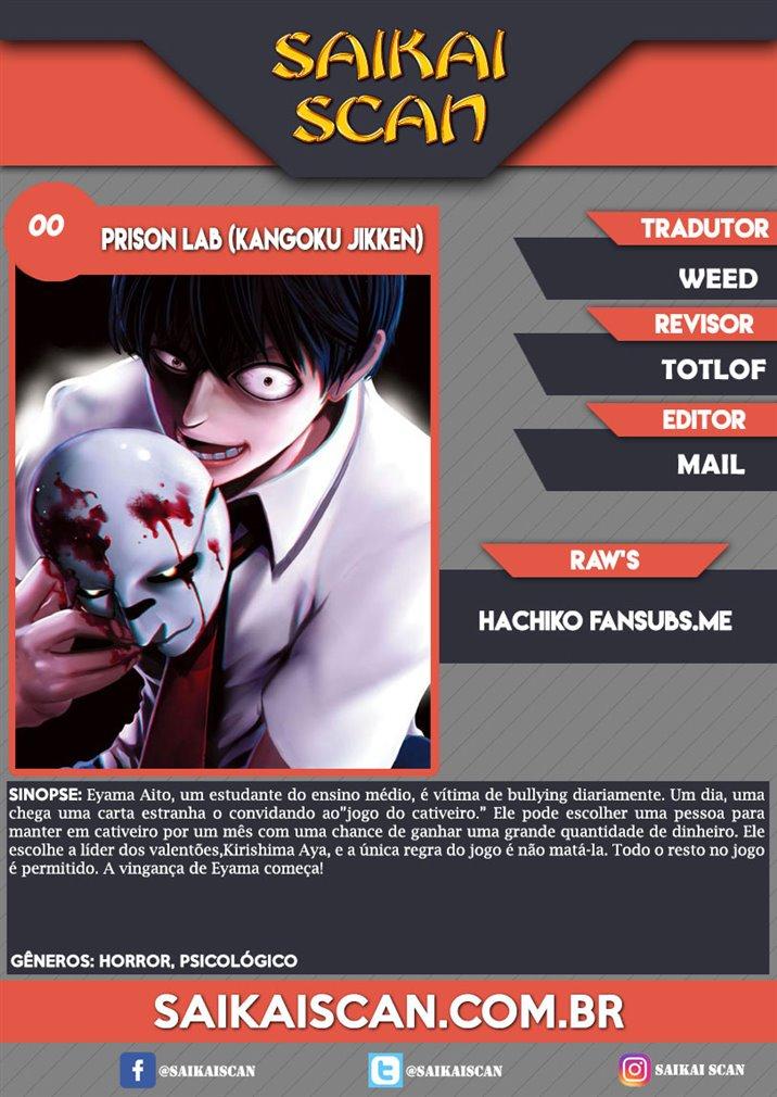 https://nine.mangadogs.com/br_manga/pic/20/2324/1338354/KangokuJikken009349.jpg Page 1