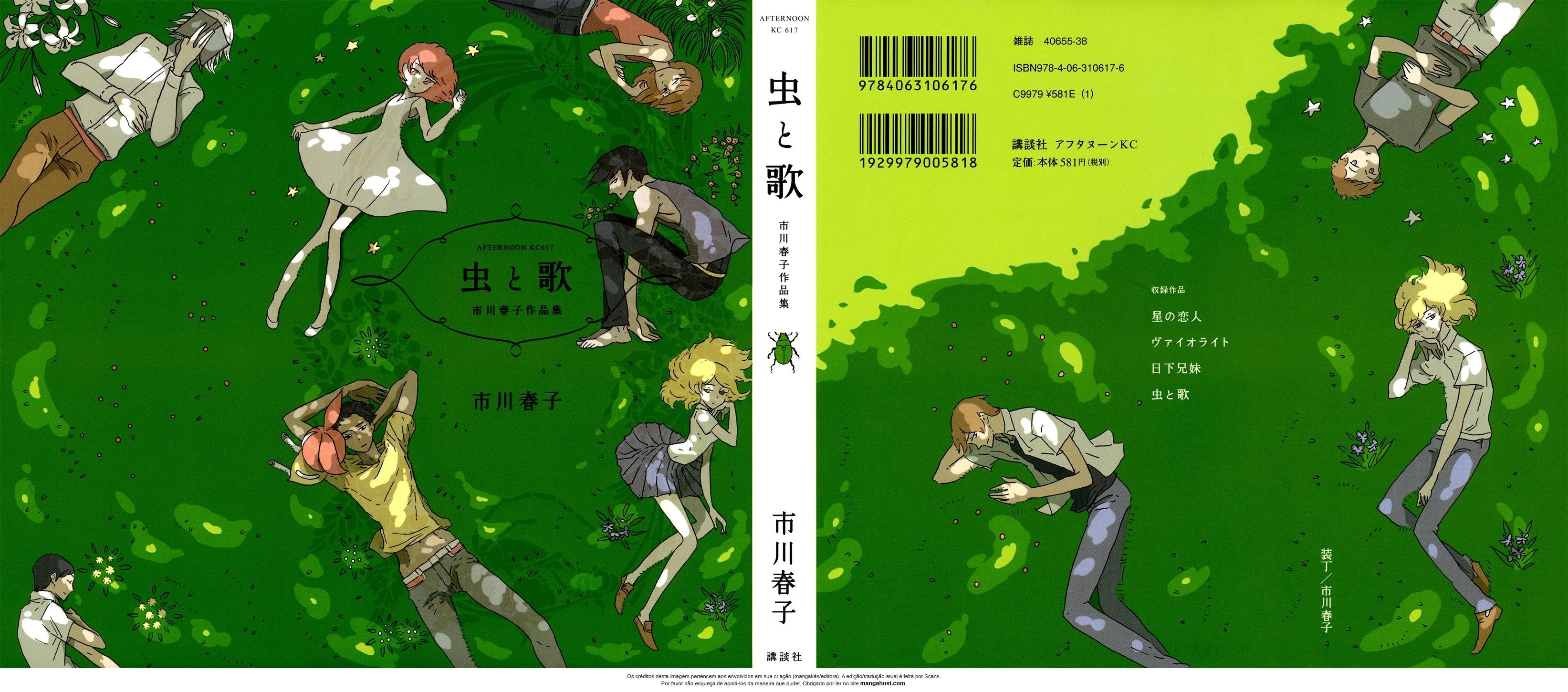 https://nine.mangadogs.com/br_manga/pic/24/6936/6506080/MushitoUtaCapiacutetuloone_0_25.jpg Page 1