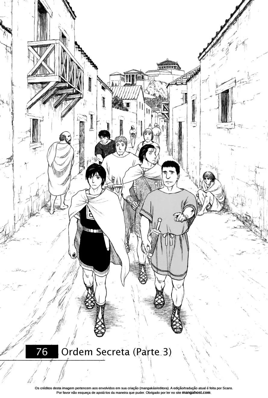 https://nine.mangadogs.com/br_manga/pic/25/1753/6467646/HistorieCapiacutetulo76_0_952.jpg Page 1
