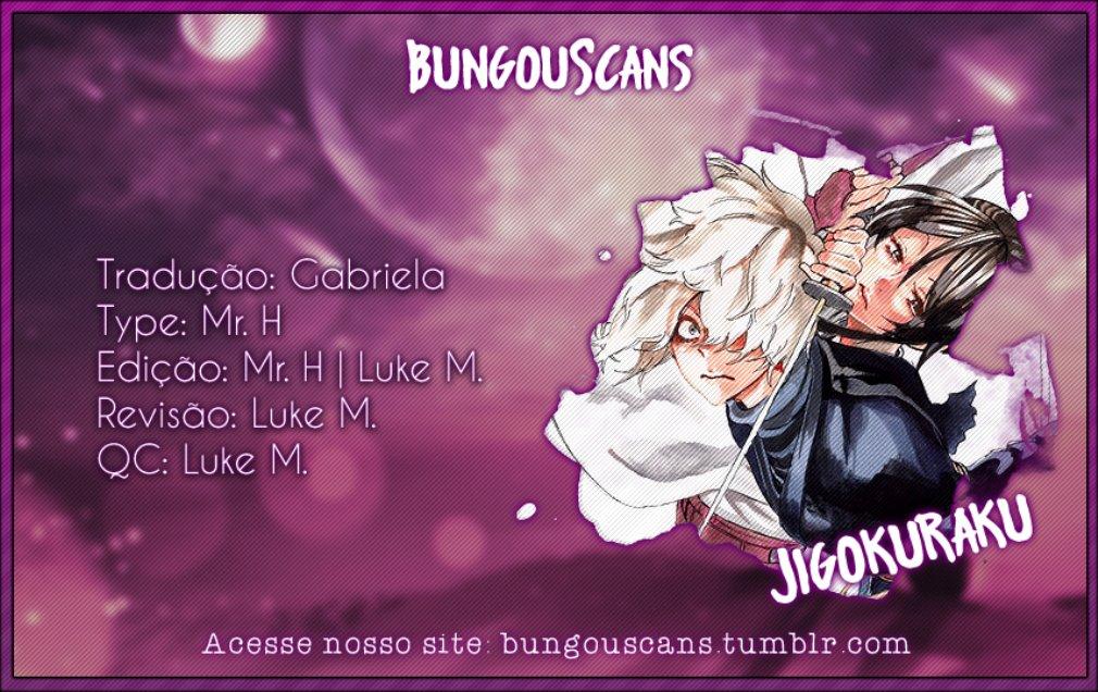 https://nine.mangadogs.com/br_manga/pic/26/3034/6412759/Jigokuraku001758.jpg Page 1