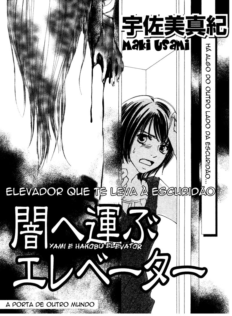 https://nine.mangadogs.com/br_manga/pic/26/5018/6464819/HetareVenusOneShotCapiacut_0_862.png Page 1