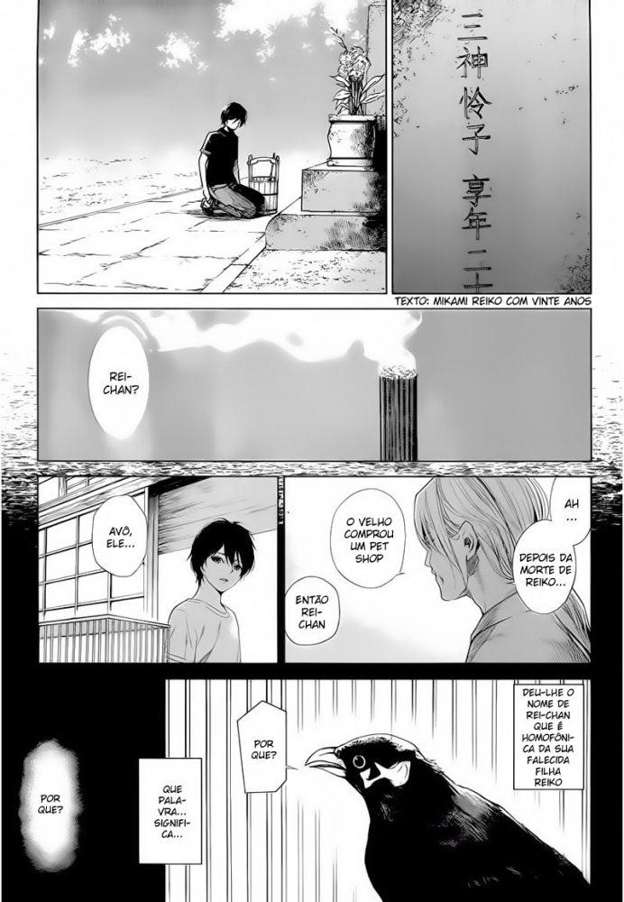 https://nine.mangadogs.com/br_manga/pic/26/90/191551/Another020904.jpg Page 1