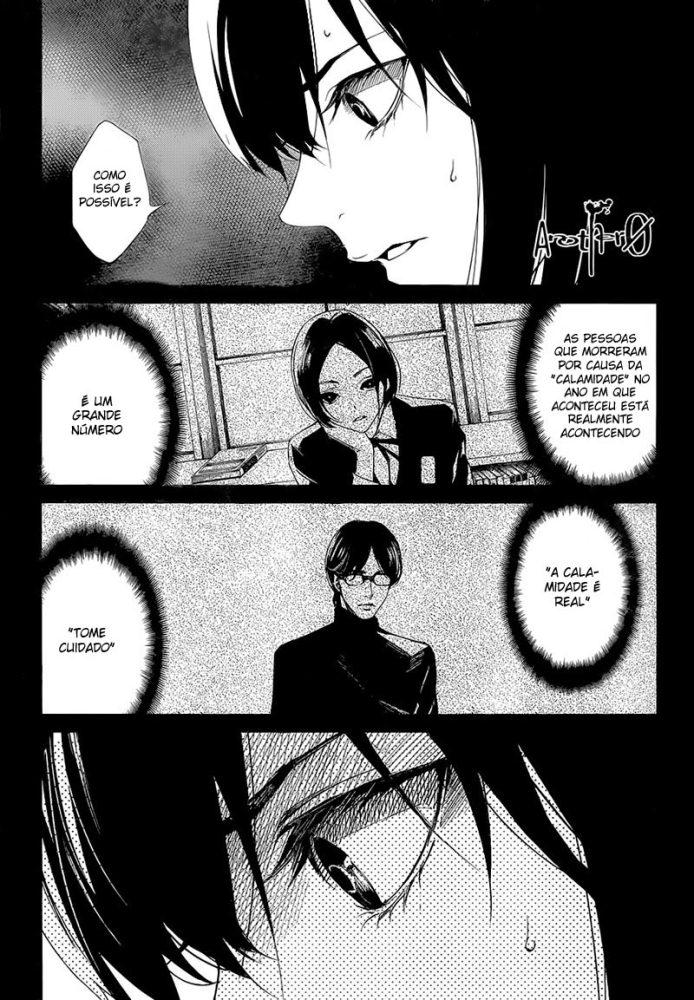 https://nine.mangadogs.com/br_manga/pic/27/91/191553/AnotherZero002919.jpg Page 1