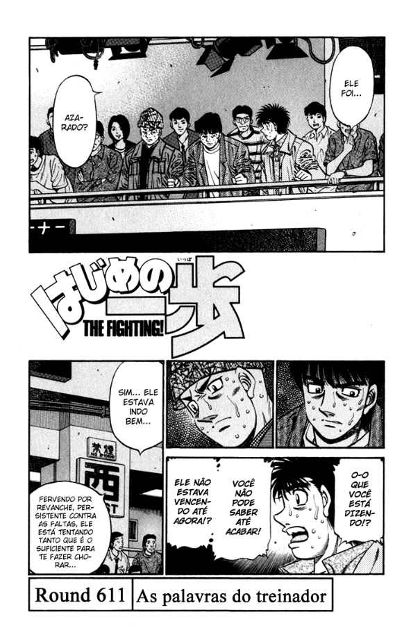 https://nine.mangadogs.com/br_manga/pic/28/476/200936/HajimeNoIppo611958.jpg Page 1