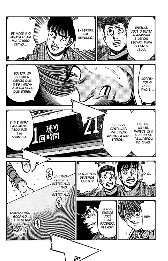 https://nine.mangadogs.com/br_manga/pic/28/476/201098/HajimeNoIppo773732.jpg Page 9