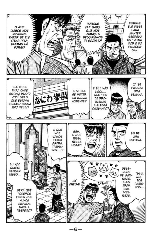 https://nine.mangadogs.com/br_manga/pic/28/476/201132/HajimeNoIppo807251.jpg Page 7