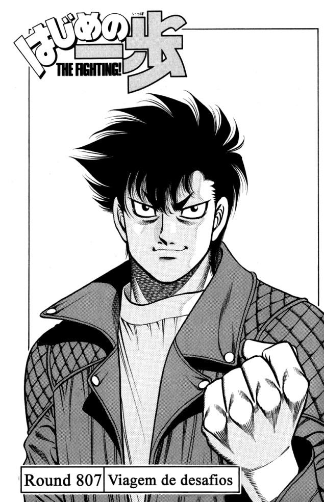 https://nine.mangadogs.com/br_manga/pic/28/476/201132/HajimeNoIppo807770.jpg Page 4