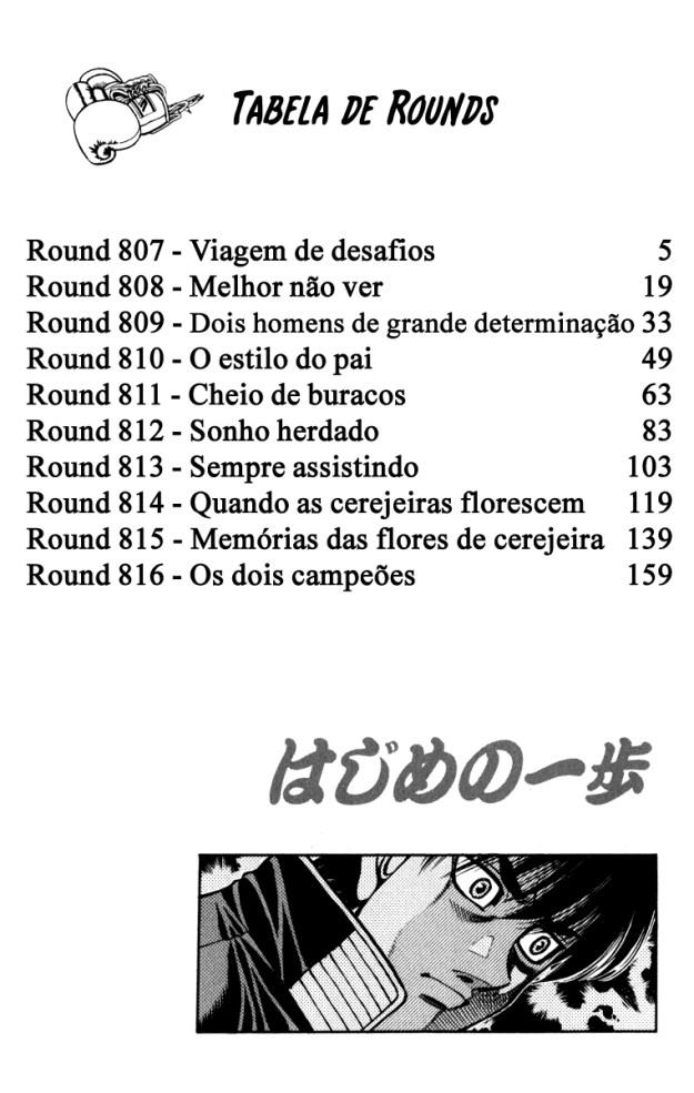 https://nine.mangadogs.com/br_manga/pic/28/476/201132/HajimeNoIppo80794.jpg Page 3