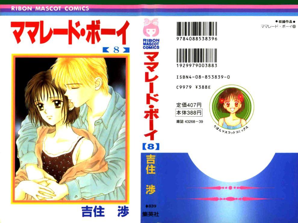 https://nine.mangadogs.com/br_manga/pic/28/796/209215/MarmaladeBoy035102.jpg Page 1