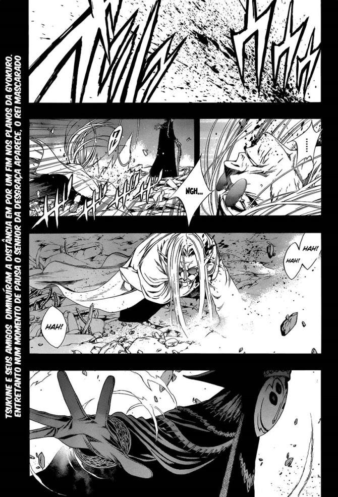 https://nine.mangadogs.com/br_manga/pic/29/1053/215134/RosariotoVampireII065989.jpg Page 1