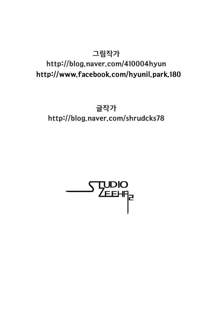 https://nine.mangadogs.com/br_manga/pic/29/1501/6510092/RedStorm80_19_995.jpg Page 20