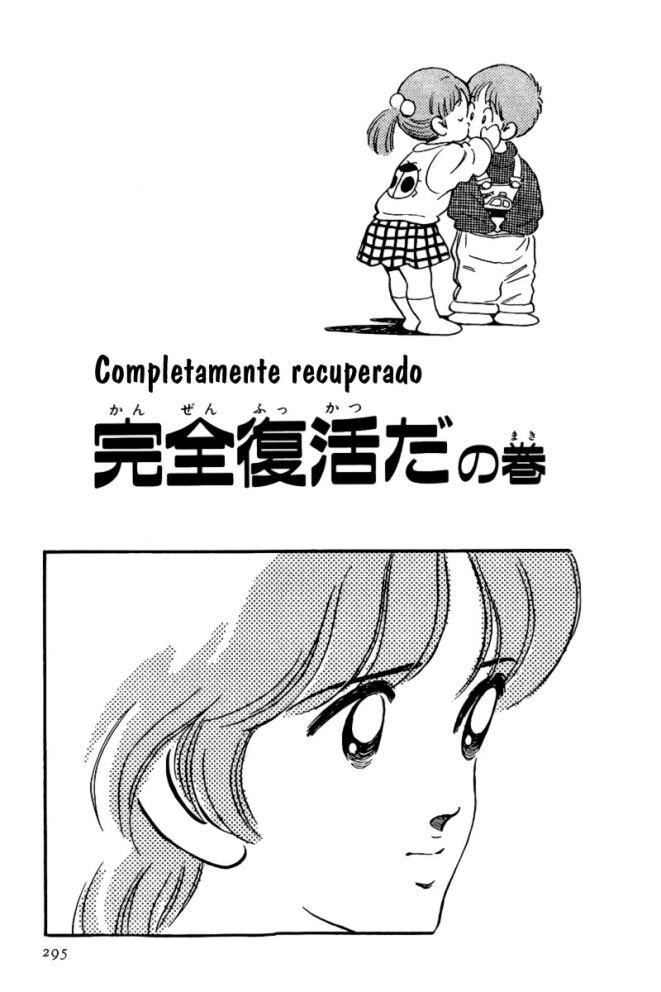 https://nine.mangadogs.com/br_manga/pic/32/1056/215268/Rough116298.jpg Page 1