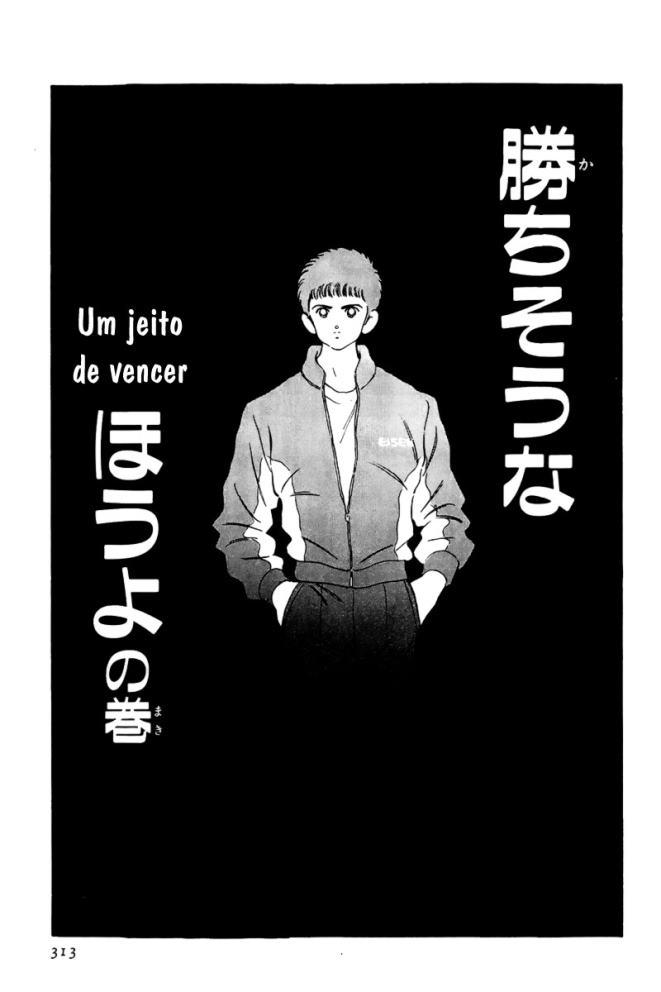 https://nine.mangadogs.com/br_manga/pic/32/1056/215269/Rough117114.jpg Page 1