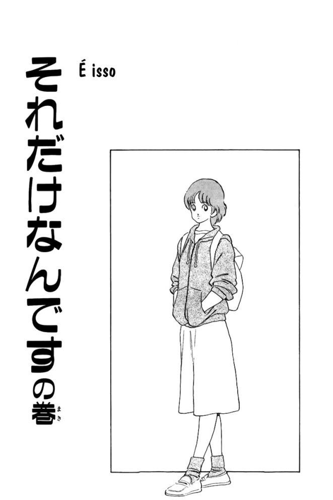 https://nine.mangadogs.com/br_manga/pic/32/1056/215270/Rough118417.jpg Page 1