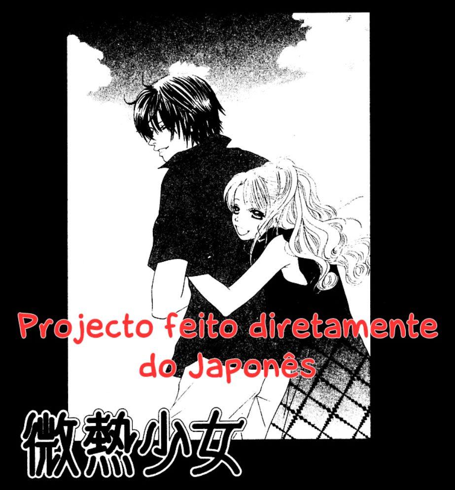 https://nine.mangadogs.com/br_manga/pic/32/160/1227528/BinetsuShoujo022267.jpg Page 1