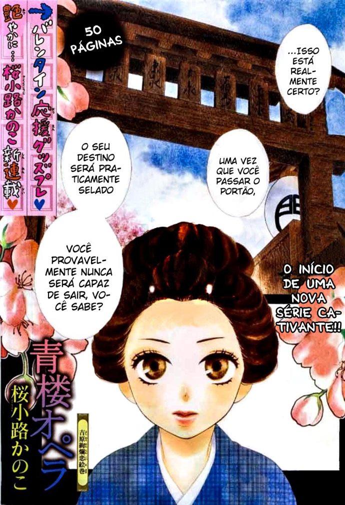 https://nine.mangadogs.com/br_manga/pic/32/2656/6388126/SeirouOpera001965.jpg Page 1