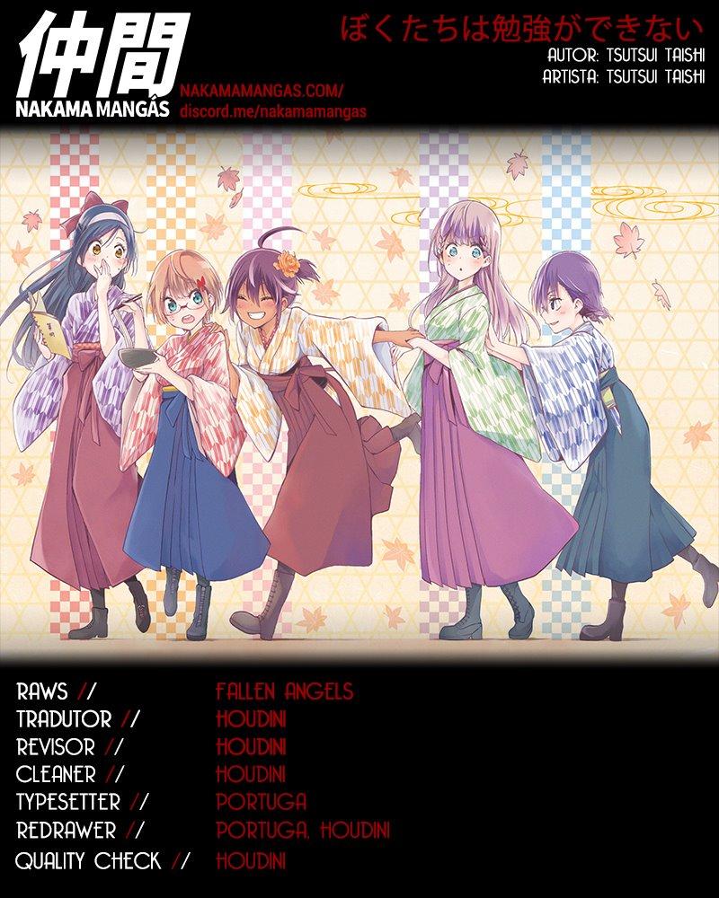 https://nine.mangadogs.com/br_manga/pic/33/2529/6520202/BokutachiwaBenkyougaDekina_0_123.jpg Page 1