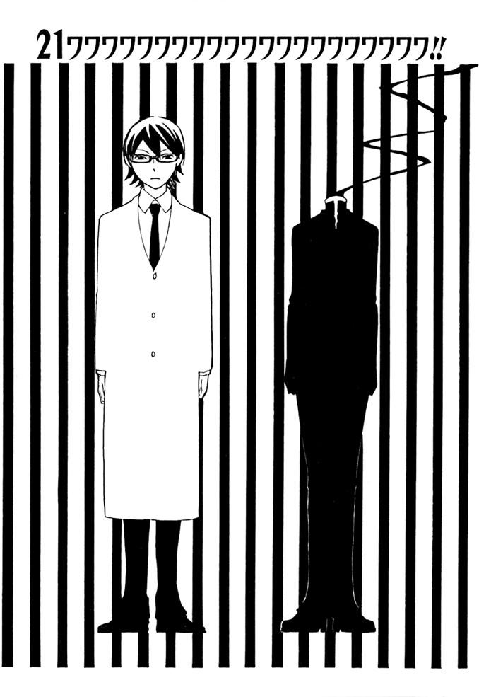 https://nine.mangadogs.com/br_manga/pic/36/356/1237541/Durarara021327.jpg Page 2