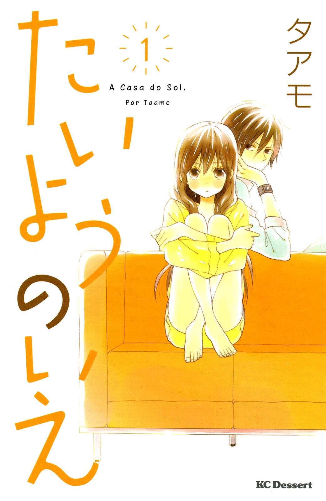 https://nine.mangadogs.com/br_manga/pic/38/1766/6456007/TaiyounoIeCapiacutetulo1_0_152.jpg Page 1