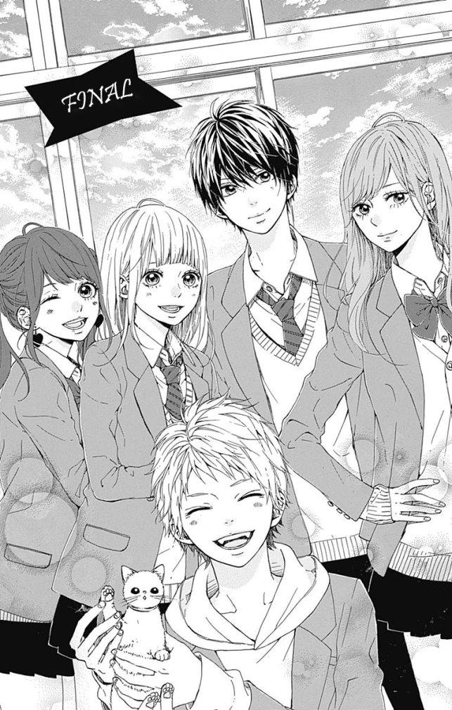 https://nine.mangadogs.com/br_manga/pic/39/2855/6412390/HoshitoKuzuDon039tWorryBeH690.jpg Page 2