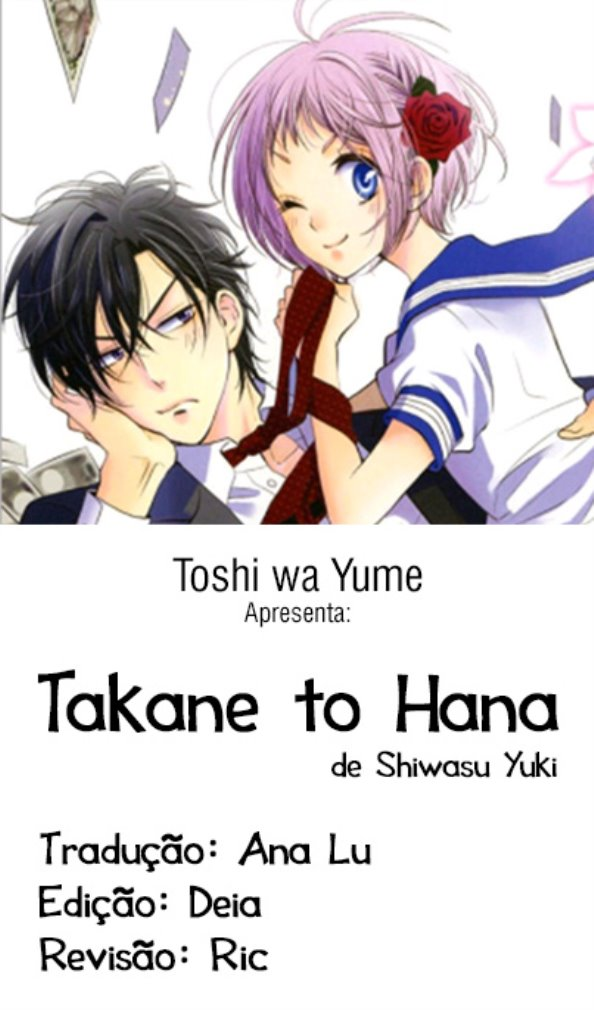 https://nine.mangadogs.com/br_manga/pic/4/2116/6411711/TakanetoHana004186.jpg Page 1
